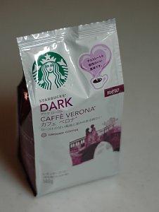 CafeVerona_DSC_0009.JPG
