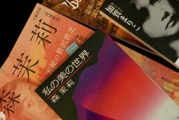 DSC_004_MoriMari.JPG