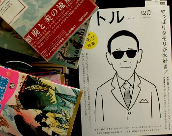 ケトル_タモリ_0005.JPG