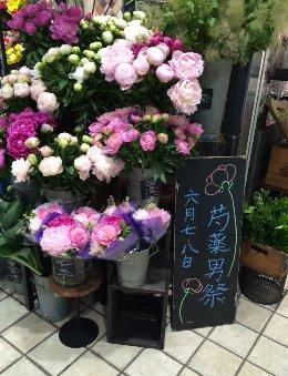 渋谷AoyamaFlowerMarket_IMG_0490.JPG