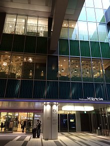 Hikarie_IMG_0264.JPG