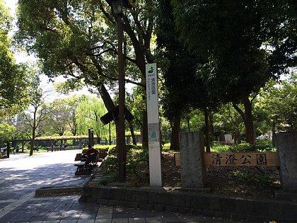 Kiyosumi_IMG_2440.JPG