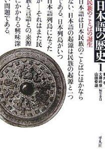 NihongoNoRrkishi-1.jpg