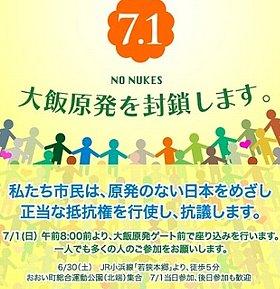 NoNukes_Ooi_1.jpg